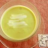 冷製アボカドスープ
