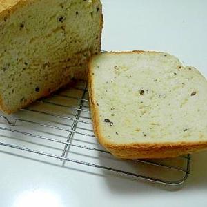 雑穀入り塩麹食パン