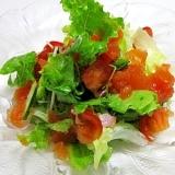健康ジュレ 1日分の野菜ジュースジュレ