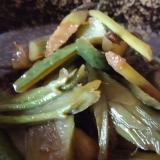 ウドの炒め物