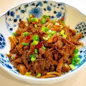 白飯の上が似合うこと!牛肉と舞茸のしぐれ煮