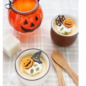 簡単かぼちゃプリン