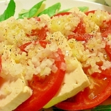 切るだけ!塩麹豆腐で作るカプレーゼ風サラダ