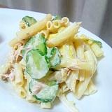 ツナと白菜のマカロニサラダ