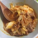 白菜と豚肉のトマトソース煮込み