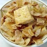 お肉たっぷり~肉豆腐♪