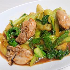 牡蛎とチンゲン菜の中華炒め