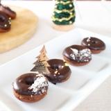 ホットケーキミックスで焼きチョコドーナツ