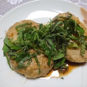 大葉でサッパリ豆腐ハンバーグ
