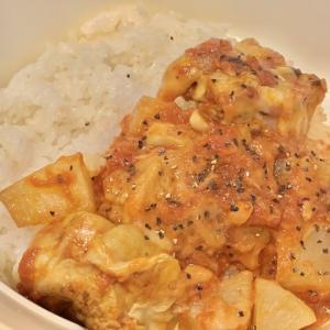 チキンのピリ辛トマト煮 チーズ入り