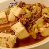 コストコのプルコギビーフで★肉豆腐
