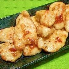 鶏ササミの梅醤油ソテー