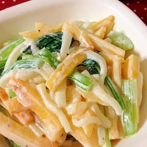 柿と小松菜と大根☆サラダ