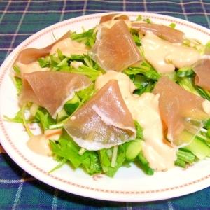 水菜ときゅうりと生ハムのサラダ