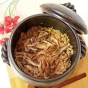 干し舞茸で調味料は2つのみ☆土鍋で炊き込みご飯。
