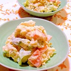 ツナとキャベツのマカロニポテトサラダ