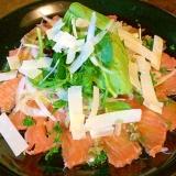 おもてなしサラダ☆サーモンのカルパッチョ