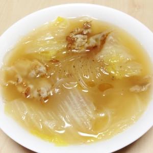 白菜と豚肉のマロニーの中華スープ