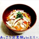 野菜たっぷり澄まし汁☆沢煮椀。