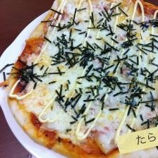 簡単たらもピザ