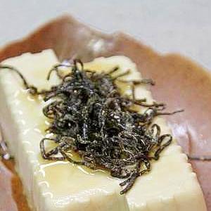 ちょっぴり中華風『塩昆布とうふ』