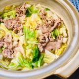 豚ロースと白菜の旨だし鍋