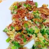 長芋でふわふわな✿豚ひき肉とねぎ焼き❤