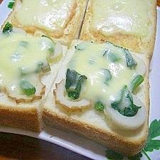 簡単!竹輪と法蓮草のチーズトースト!