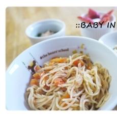 【離乳食後期】スパゲティナポリタン