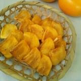 甘柿でドライフルーツ☆干し柿