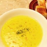 ベジタリアンの食べるスープ〜かぼちゃクリーム