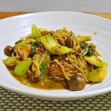 サバ缶と青梗菜のピリ辛カレー炒め