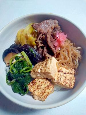 すき焼き丼 Sukiyaki(over rice)
