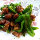 ピーマンと醤油豆の和え物