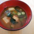 オクラと豆腐とわかめのお味噌汁