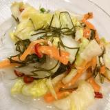 簡単☆白菜の塩麹漬け♪