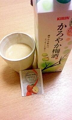 温かいミルク梅酒