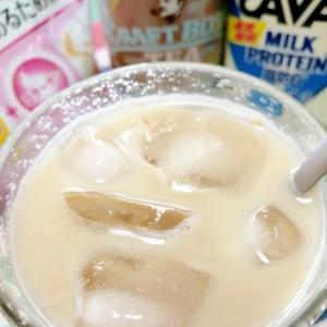 アイス☆ヨーグルト風味プロテインミルクティー♪