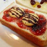 苺ジャムとバタークッキーの紅茶香るトースト