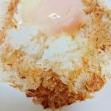 美味!温泉卵で卵かけご飯