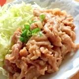 ★豚こま肉の味噌漬け焼き★