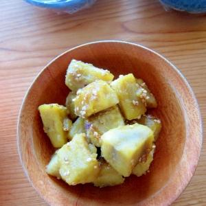 薩摩芋メープルシロップ胡麻炒め