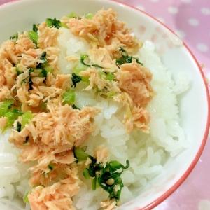 鮭と青菜のしっとりふりかけ
