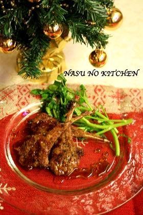 【ラムチョップの香草焼みかんソース添え】