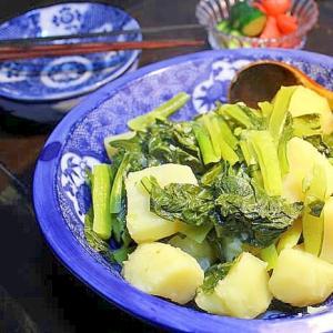 じゃが芋と小松菜のバター蒸し煮