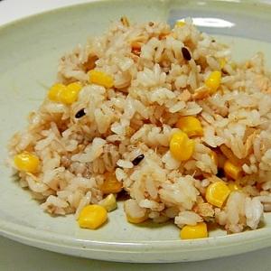 ツナとコーンの雑穀米炒飯