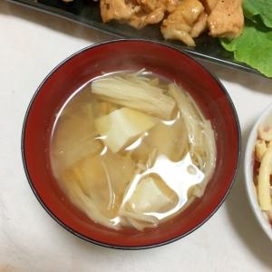 絹ごし豆腐と大根えのき鶏ガラ醤油ヘルシースープ♡