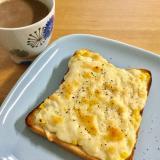 カルシウムたっぷり☆しらすとコーンのチーズトースト