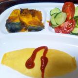 彩り野菜とオムレツプレート