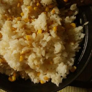 ストウブで炊くトウモロコシご飯